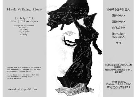 walking-piece-WEB
