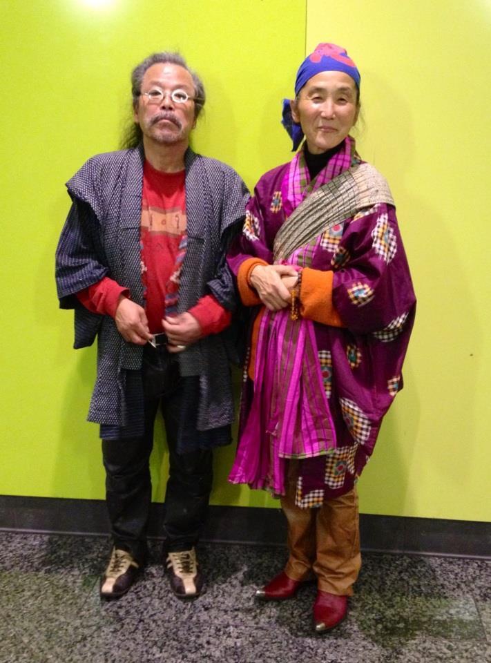 Koichi & Hiroko Tamano