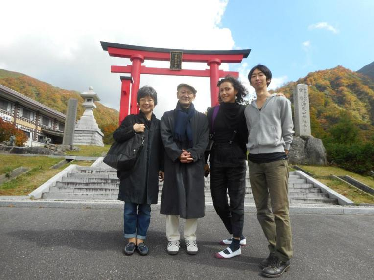At Mount Yudono