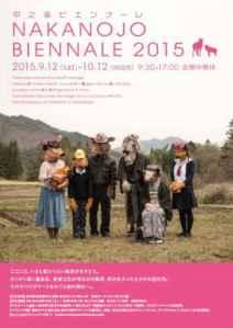NB2015-poster