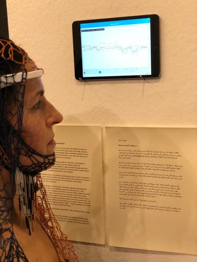 EEG_self-portrait